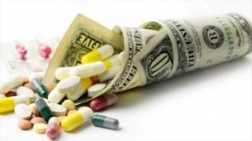 ارز دارو حذف نشده است