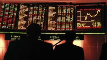 گرانترین سهام متعلق به کدام شرکتهاست؟