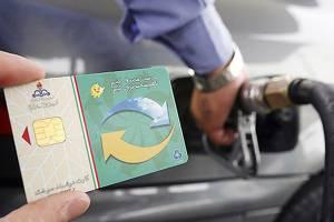 جلوگیری از سوختگیری بیش از ۲۴۲ هزار کارت سوخت مهاجر