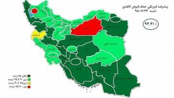 آخرین وضعیت حذف قبوض کاغذی برق در استانهای کشور