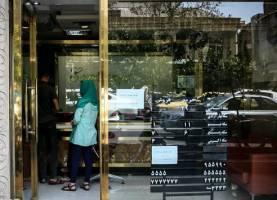 ۶۸۶ صرافی مجاز در کشور فعال هستند