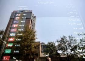 قیمت دلار آمریکا امروز دوشنبه ۲۵ شهریور ۹۸ به ۱۱۳۵۰ تومان رسید