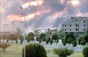 حملات آرامکو؛ عربستان به سازمان ملل نامه نوشت