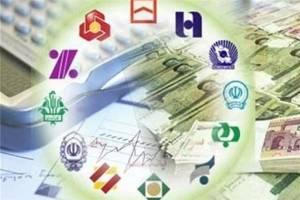 بانکها کوچک میشوند