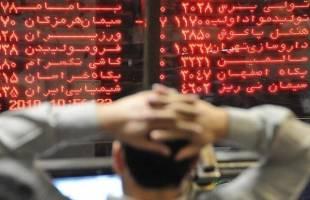 بورس تهران هفته معاملاتی اخیر را چطور سپری کرد؟