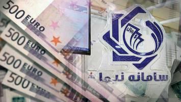 صادرکنندگان ۸.۳ میلیارد یورو ارز به نیما فروختند