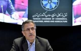 اروپا نتوانست به تعهدات خود در قبال ایران عمل کند