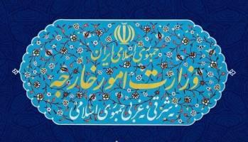 تاکید ایران بر لزوم توقف فوری حملات و خروج نظامیان ترکیه از خاک سوریه