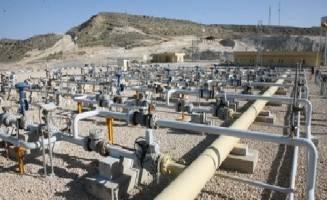 اعلام جزئیات کشف میدان گازی جدید