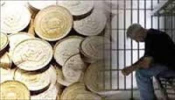 ممنوعیت زندان برای مهریه نباید مانع پرداخت مهریه شود