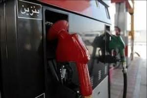 پرچم صادرات بنزین بالاست!