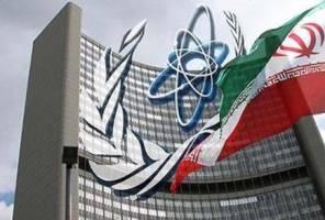 تحویل نامه ایران به آژانس درباره برنامه گازدهی در فردو