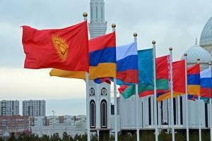 ابلاغ اجرایی شدن موافقتنامه تجارت آزاد بین ایران و اوراسیا
