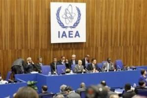برگزاری نشست شورای حکام آژانس انرژی اتمی درباره ایران