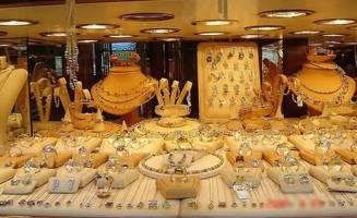 نزول قیمت سکه و طلا