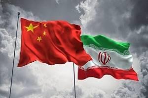 چین ایران را به عنوان جزئی ازپروژه یک کمربند یک راه نمیشناسد