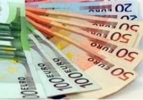 افزایش نرخ ارز مسافرتی