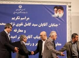 رقم واقعی فرار مالیاتی در اقتصاد ایران چقدر است؟