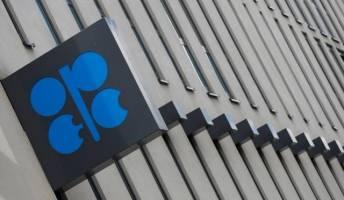 اوپک به بازار نفت خوشبین شد