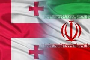 مذاکره دولتهای ایران و گرجستان در ماه آینده برای توسعه همکاریها