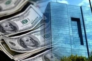نرخ رسمی دلار و ۹ ارز ملی ثابت ماند