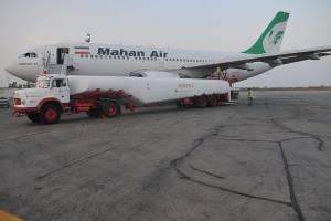 خرید و فروش سوخت هواپیما به بورس انرژی رفت