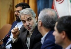 بزرگترین تحریم تاریخ علیه ایران در حال اجراست