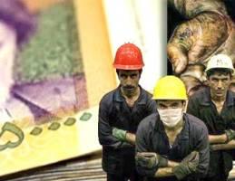 حوادث کار با پایین بودن دستمزد ارتباط دارد