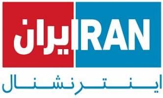 اعمال محدودیتهای قضایی و حقوقی در مورد اموال اعضای شبکه ایران اینترنشنال