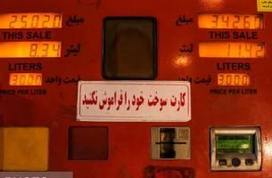 اصلاح قیمت بنزین؛ تصمیمی سخت در شرایطی دشوار