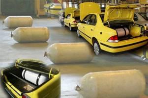 استفاده از سوخت سیانجی چه مزیتهایی دارد؟