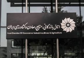 مجلس بر بودجه شرکتهای دولتی نظارت کند