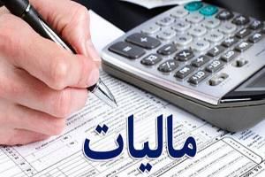 مقابله با فرار مالیاتی راهکار جبران کسری بودجه