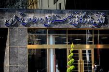 در جلسه هیات نمایندگان اتاق تهران چه گذشت؟