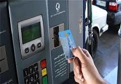 توضیحات وزارت کشور به اعضای کمیسیون اصل ۹۰ درباره افزایش قیمت بنزین
