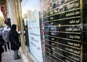 تداوم روند باثبات نرخ ارز در بازار