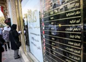 شکست دوباره معاملهگران فردایی در بازار ارز