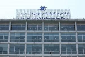 آمادگی فرودگاهها برای جابهجایی تشییعکنندگان پیکر شهید سلیمانی
