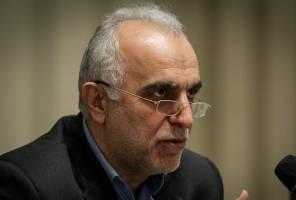 تضاد FATF با اقدامات آمریکا در تامین مالی تروریسم
