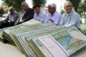 احتمال پرداخت عیدی بازنشستگان با حقوق بهمن