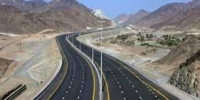 ارائه درخواست تخصیص اراضی لازم به پروژه آزادراه تهران - شمال به دولت