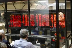 روند صعودی بازار سرمایه در هفته پُرتعطیلات