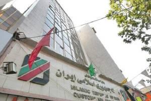 بخشنامه شناسایی افراد مشکوک به پولشویی به گمرکات کشور ابلاغ شد