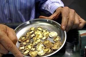 قیمت سکه طرح جدید ۱۳ بهمن ۹۸ به ۴ میلیون و ۹۷۰ هزار تومان رسید