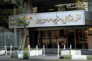 واکنش سازمان بورس به دستکاری در لایحه بودجه ۹۹