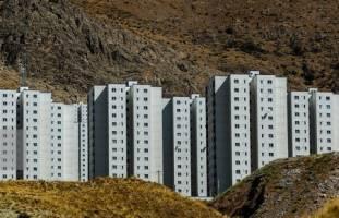 خانههایی روی قله قاف!