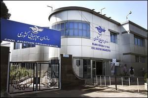 سازمان هواپیمایی تداوم پرواز مسافری میان ایران و چین را تکذیب کرد