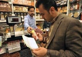 تشکیل ۷۳ هزار پرونده تخلف صنفی تا پایان بهمن