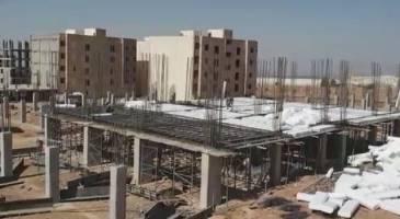 ثبت اعتراضات مسکن ملی تا پایان جمعه ۱۶ اسفند