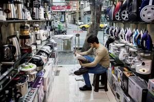 تبلیغ غیرواقعی در فروشهای فوقالعاده و حراجها ممنوع است